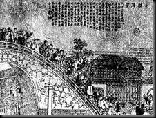 avvistamento-ufo-19-secolo